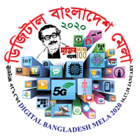 Digital Bangladesh Mela 2020